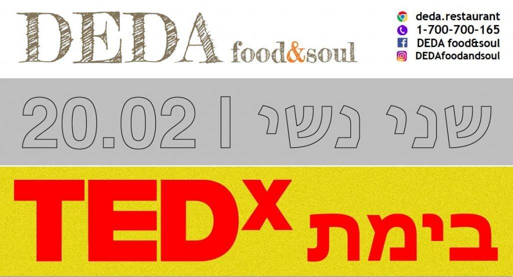 לירון פורת, ייעוץ למנהלים וחברות - הרצאת TEDX