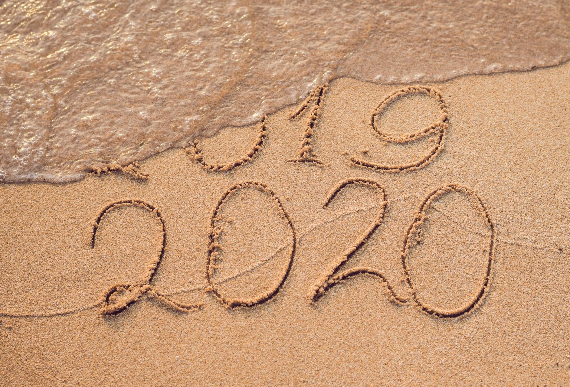2020 הולכת להיות שנה מדהימה בשבילך [מתנה מצורפת- לוח תכנון והגדרת מטרות]